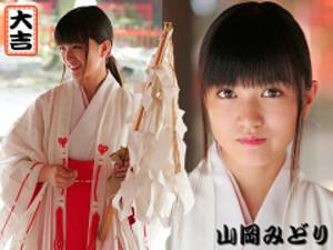 20050123midoriyamaoka_thumb