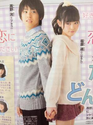 Kinisoku_mine15_21e5c301