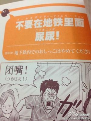 Rabito_sokuhou_8c43e629