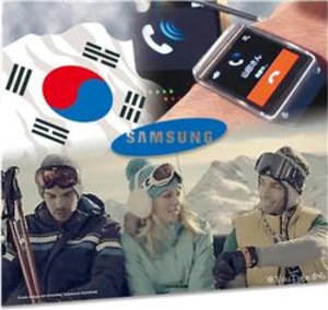 Msn_samusung_wec14010515350005n1