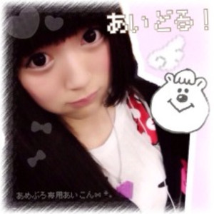 Mofmofdayz_miyamaazusa_t02200220_06
