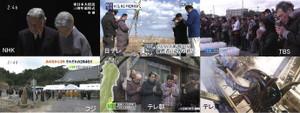 Hoshusokuhou_2014311_468608acs