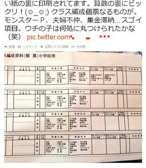 Byoukansunday_4d63139a