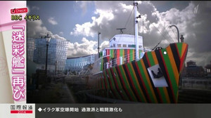 Fesoku_nagatanien_637d2e8bs