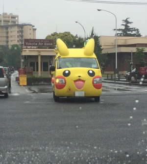 Surarudo_yokotabase_pikachu_ac3f35a