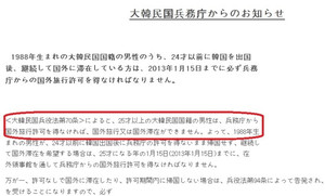 Asianews2ch_227b4abes
