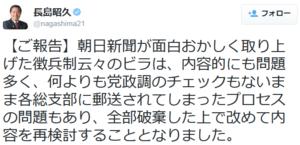 Hoshusokuhou_34c0a118