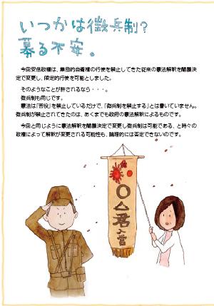 Hoshusokuhou_78cc41af