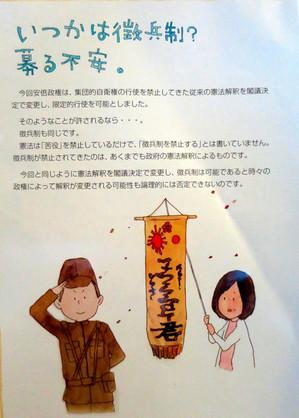 Hoshusokuhou_e3a2cda2