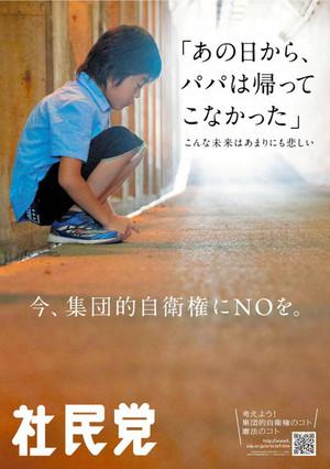 Omoixtukuritekitou_2014071717173257