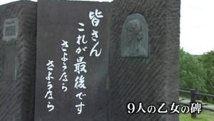 Omoixtukuritekitou_20140818091034a0
