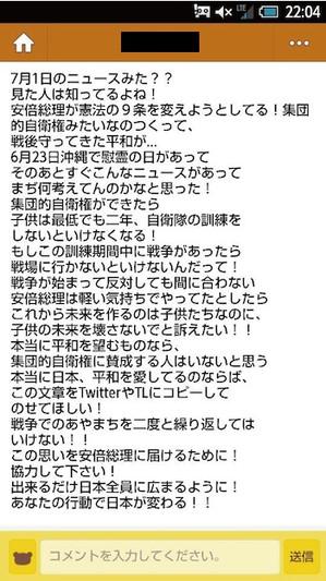 Omoixtukuritekitou_img13318_1407030