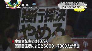 Hosyusokuhou_644f8520s