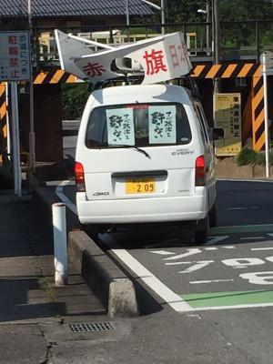 Hosyusokuhou_db6298c9