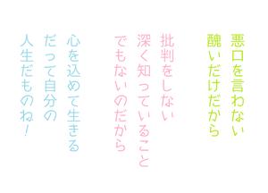 Michiaki77_tumblr_n7z9awbsbq1siabnu