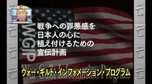 Omoixtukuritekitou_201501301116253b