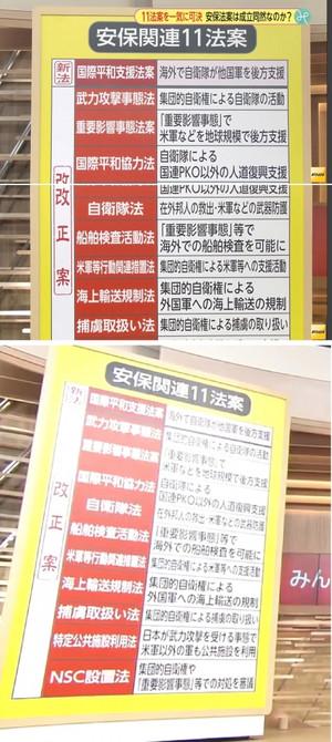 Omoixtukuritekitou_2015072506054320