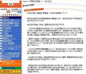 Asianews2ch_7ad3eba6s