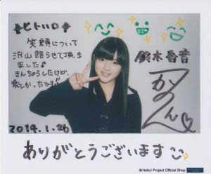 Hellopronews_suzukikanon_0bb753fc