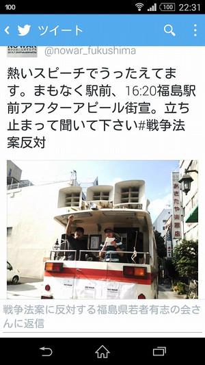 Hoshusokuhoujp_05e642a7