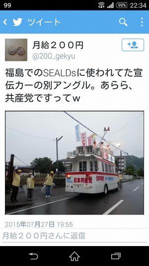 Hoshusokuhoujp_c965358b