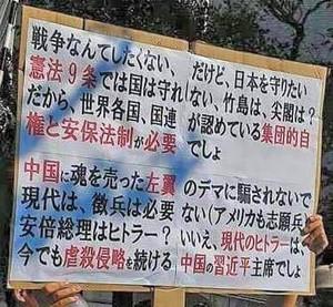Toshikawa_tumblr_nrqpteb0az1qz5nx1o