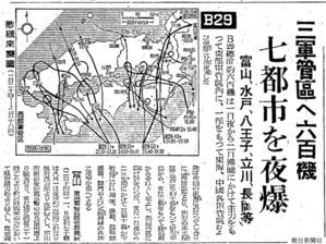 Huffingtonpost_okushu570