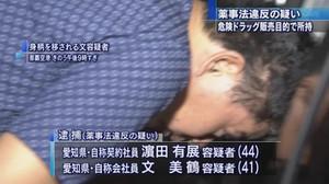 Newsus_asahi_d5b96f80s