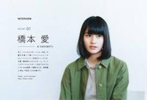 Hasimoto_ai