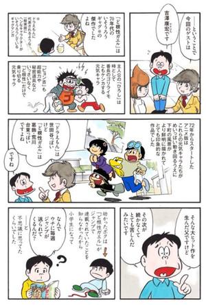 Shinjihi_tumblr_nsj8pfioqi1r3nqqm_2