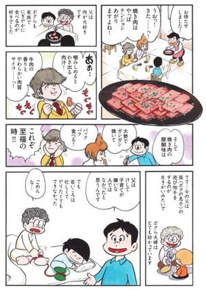 Shinjihi_tumblr_nsj8pfioqi1r3nqqmo3