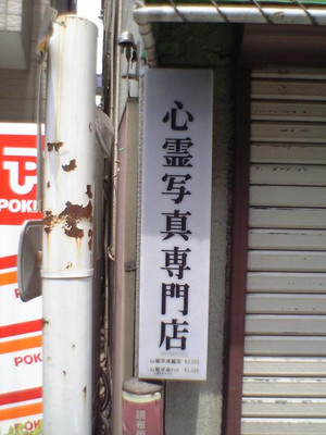 Fujimura3_tumblr_nqy7liaxki1qz8ij6o