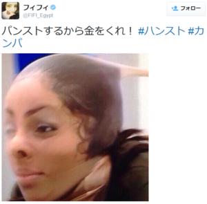 Hoshusokuhou_fifi_pansto_536ca90c