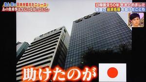 Omoixtukuritekitou_201508230604313c