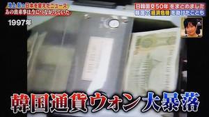 Omoixtukuritekitou_201508230604325d