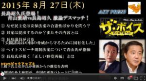 Omoixtukuritekitou_2015082806191647