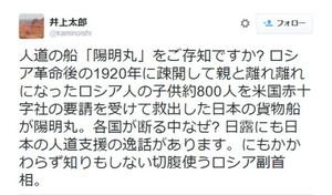 Shinjihi_tumblr_ntq78dyufs1qzf0pdo1
