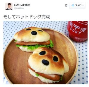 Kinoko69244_hotdog_tumblr_ntubwx8mj
