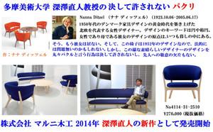 Shinjihi_tumblr_ntsrj3qmyu1sxcfk5o1