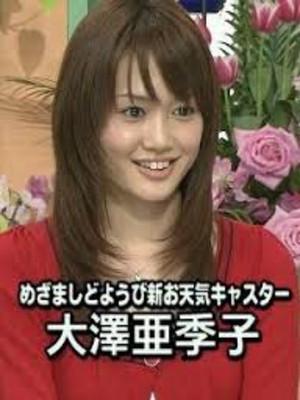 Oosawa_akiko