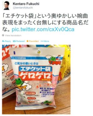 Kizuki_tumblr_n1k0cea4xk1qbuqu2o1_2