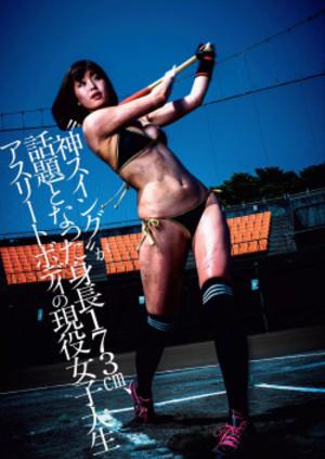 Blackmore72_inamuraami_tumblr_npmgr