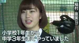 Inamuraami_images6y6o81oj