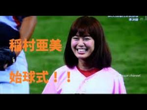 Inamuraami_imagesgidqf3zq