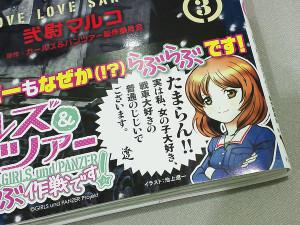 Dqnplus_c774e874_ikegamiryouichi
