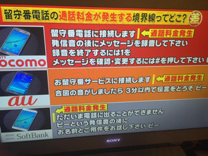 Shinjihi_tumblr_nu97mp4ofr1qzmhizo1