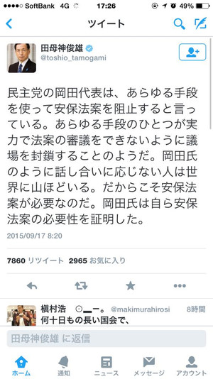 Aresoku_blog42_cpf3kxsueaamve