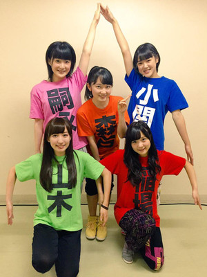 Cuntrygirls_fukunono22_tumblr_ntj8w