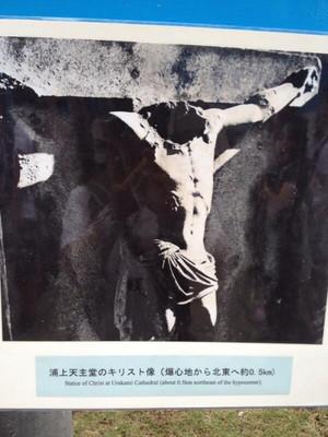 L9g_nagasaki_uragami_church_tumblr_