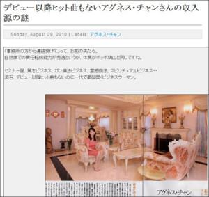 Shinjihi_tumblr_nv9l2qe9yd1qzf0pdo1
